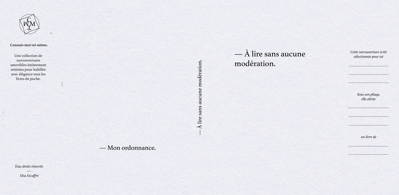 CMTM A Consommer Sans Aucune Moderation